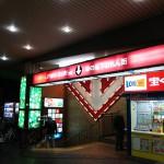 吹田駅地下街入り口